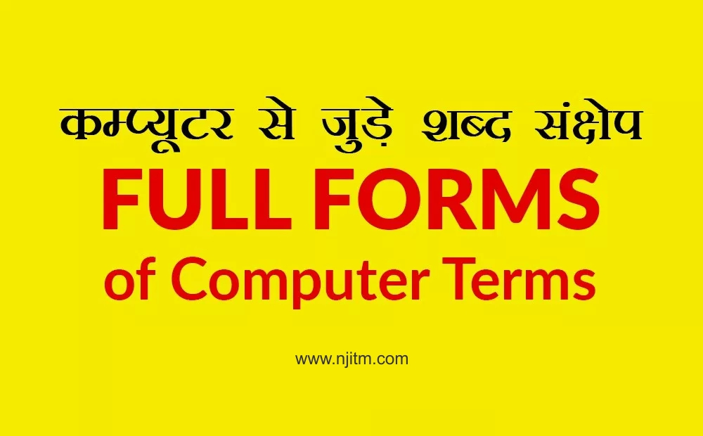 Full Form Of Computer Extensions Ex Pdf Mp3 Mp4 Avi Mpeg Jpeg And So On